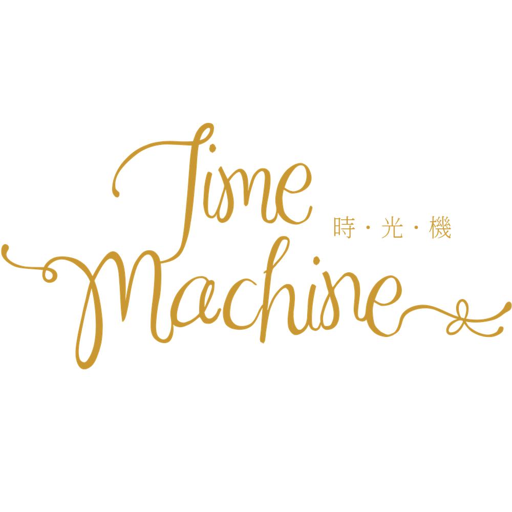 Time Machine Event